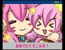 ボカロラジオ・たこルカ ウェイブ! thumbnail