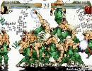 【MUGEN】うはwwみなぎっwてwきwwたwwトーナメントpart1 thumbnail
