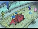 色鉛筆でゴエモン[でろでろ道中]魔人城を描いてみた!