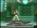 【カラオケ】ダンスマスター雪歩:relations