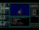【宇宙的】クトゥルフ神話系RPG「ラプラスの魔」実況付き その7【恐怖】