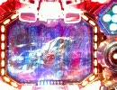 [パチンコ] CRF超時空要塞マクロス バトロイド第五変形 thumbnail