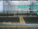 2010/03/06 9:50配信 石川典行放送 JR京都駅
