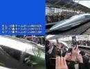 【2010/2/28東京駅】 のぞみ29号発車の様子を同時再生 【ラストラン】
