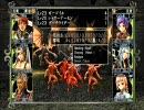 【字幕プレイ】PS3 Wizardry 囚われし魂の迷宮 Part18