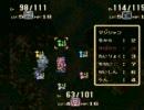 聖剣伝説3 アンジェラの冒険[4]