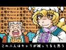【3D】じゃりン子チェン【東方】