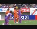 【珍プレー】サンフレッチェ広島 佐藤寿人と槙野智章のトリックPK