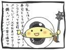 ぷるーん まちゅいさん【魔人探偵脳噛ネウロ】