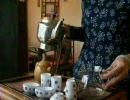 【ニコニコ動画】中国の茶道を解析してみた