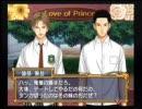 [ゲーム]テニスの王子様LOVE OF PRINCE-Sweet-橘桔平[勝負の行方]
