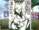 【雑談MAD】ユーノ君の人気を上げ隊【司書長万歳】