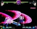 アルカナハートFULL リリカ(雷)vsはぁと(土) カムイ(魔)vsフィオナ(土)