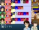 【卓m@s】Board Game m@ster ~プエルトリコ~ 対戦編<6> thumbnail