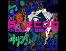 "Eri Mizutani ""Precog -ntbP Remix 3-"" by ntbP"