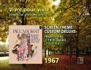 Paul Mauriat - Vivre pour vivre (1967)