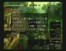 【PS2】METALGEAR ONLINE【MGO】