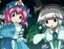 【例大祭7新作】迷走ポタージュ「東方咲待夢」クロスフェードムービー thumbnail