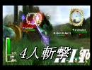 【カオス実況】斬撃のレギンレイヴを4人で実況してみたpart3 thumbnail
