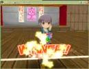 「涼宮ハルヒの超乱闘」をやってみた。
