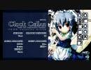 【東方】Clock Cellar sample【例大祭7】