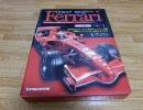 【ニコニコ動画】週刊「フェラーリ F2007 ラジコンカー」を作る Part1 (1~3号)を解析してみた