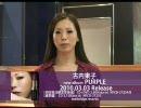 古内東子 PURPLE リリースコメント / 古内東子