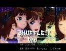 アイドルマスター 春香 SHUFFLE!!OP YOU (フルver)