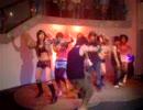 N'gig dancing