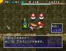 【シレン4】【ニコ生】ドレッドラビの恐怖(トラップ・ゾーン70F)