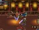 アラド戦記 第4回剣士サマー2007決勝戦(2007/9/1)