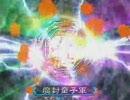 三国志大戦2 若獅子の覚醒 三回戦 村上ファンドvs魔封童子(gyao未放送分)