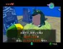 【実況】~ゼルダの伝説~タクトで風をあやつれPart5