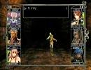 【字幕プレイ】PS3 Wizardry 囚われし魂の迷宮 Part19/01