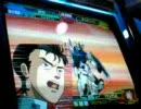 ガンダムカードビルダー0083 全国対戦動画(9/04)part2