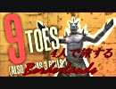 【カオス実況】ボーダーランズを4人で実況してみたpart2【日本版】 thumbnail
