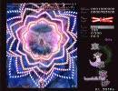 東方永夜抄-SpellCard-「197-205」