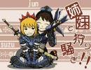 【MHP2G】姉妹で狩り騒ぎ【第14回】