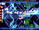 Nemesis Online(続)