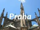 プラハで中世風なところ。