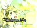 【落差】ココロ【涙を拭きながら歌わせていただきました】修正版 thumbnail