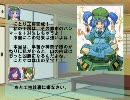 【東方叙事詩】ケロちゃんで平和的に幻想郷を統一 その2【civ4】