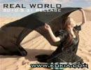 「REAL WORLD」 CM2 - KOKIA