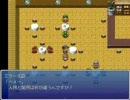 【In those days!外伝】姫と猫がメイドと猫を追いかける12【実況プレイ】