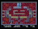 MSX2版 エルギーザの封印(王家の谷2) プレイ動画46面~50面