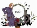 【APヘタリア】1963~フランシス視点【歌わせてみた】