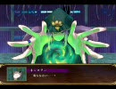 Battle Moon Wars 銀 Fate 敵キャラ 攻撃技集
