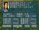 【三国志5】 袁術で皇帝を目指す 第72夜