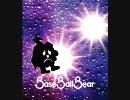 Base Ball Bearのc/wを集めてみた。Part.1 thumbnail
