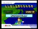 【第9回BM杯】マリオカート実況プレイ196【ブンブン実況】